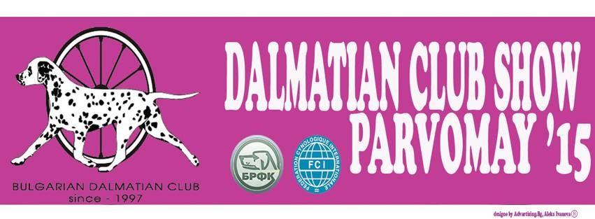 Български Далматин Клуб